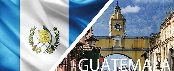 que ver en Guatemala - Imagen de Guatemala